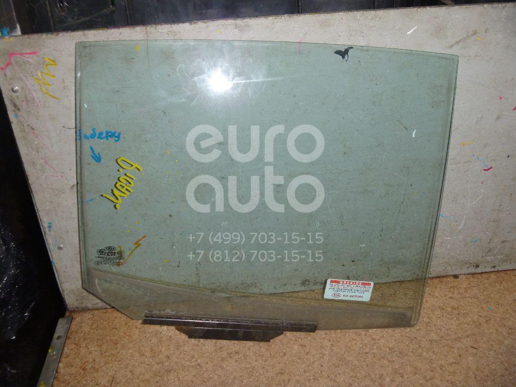 Купить Стекло двери задней правой Kia Picanto 2004-2011; (8342107000)