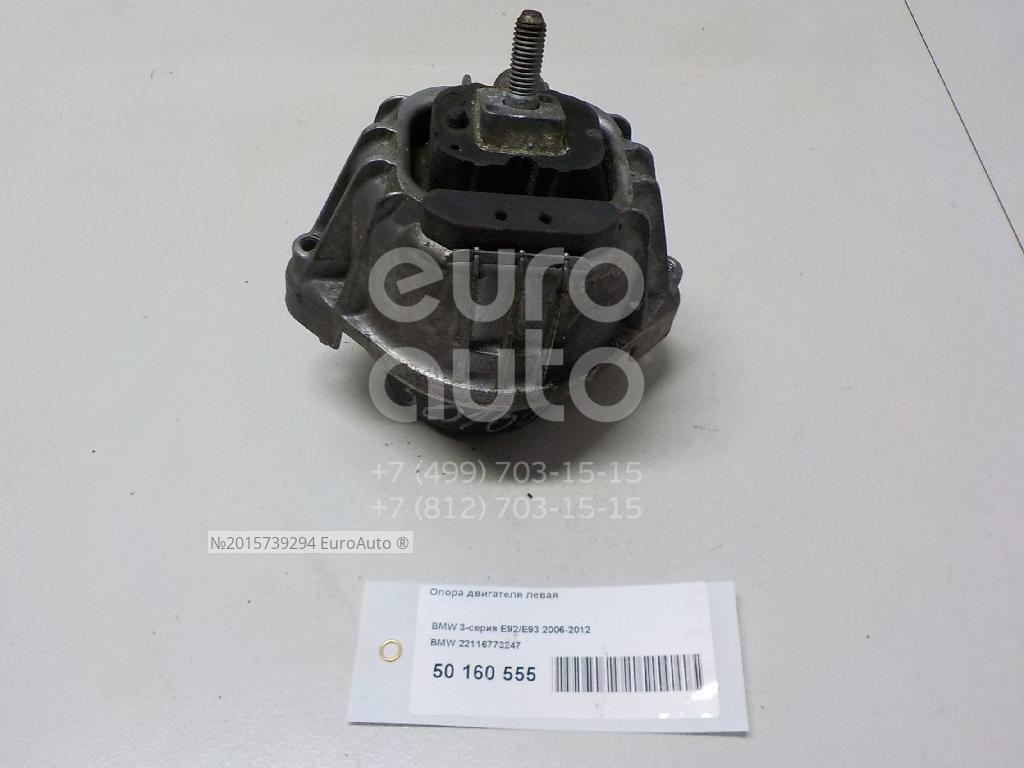 Опора двигателя левая BMW 3-серия E92/E93 2006-2012; (22116773247)  - купить со скидкой