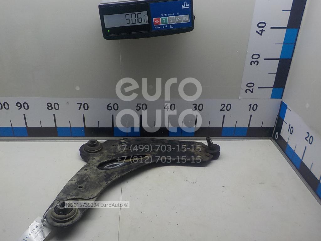 Купить Рычаг передний правый Opel Vivaro 2001-2014; (4408959)