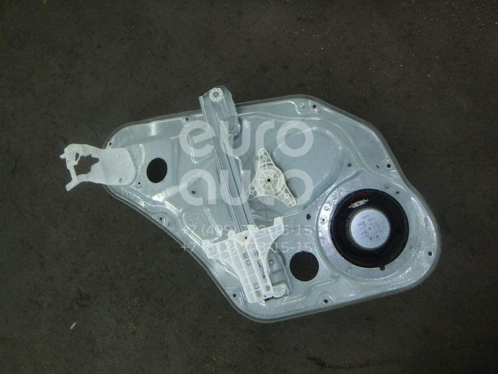 Купить Стеклоподъемник электр. задний правый Kia Sorento 2009-; (834022P000)