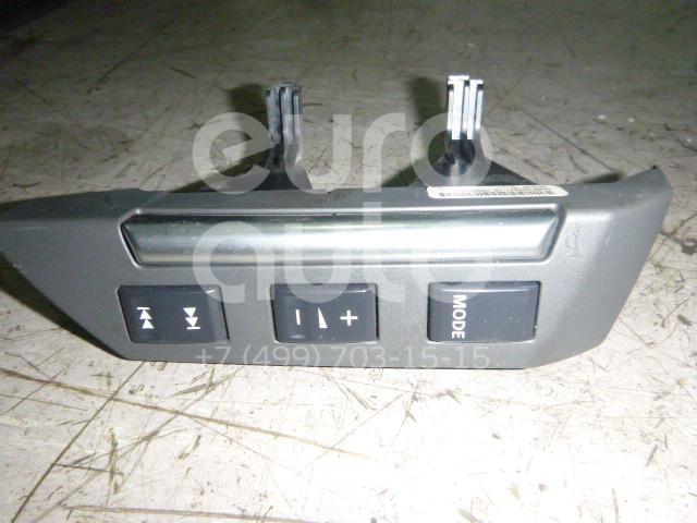 Купить Кнопка многофункциональная Land Rover Freelander 2 2007-2014; (XPD500670)