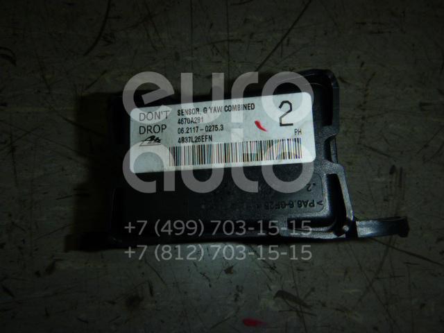 Купить Датчик ускорения Mitsubishi Lancer (CX, CY) 2007-; (4670A281)