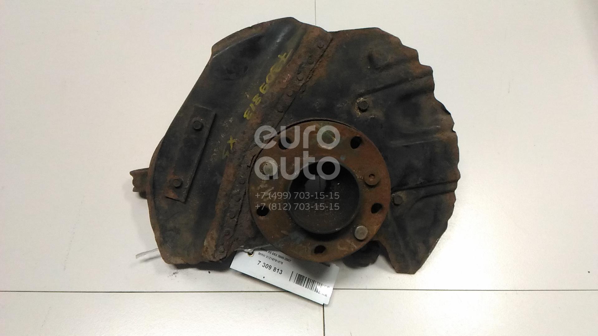 Кулак поворотный передний правый BMW X5 E53 2000-2007; (31216761576)  - купить со скидкой