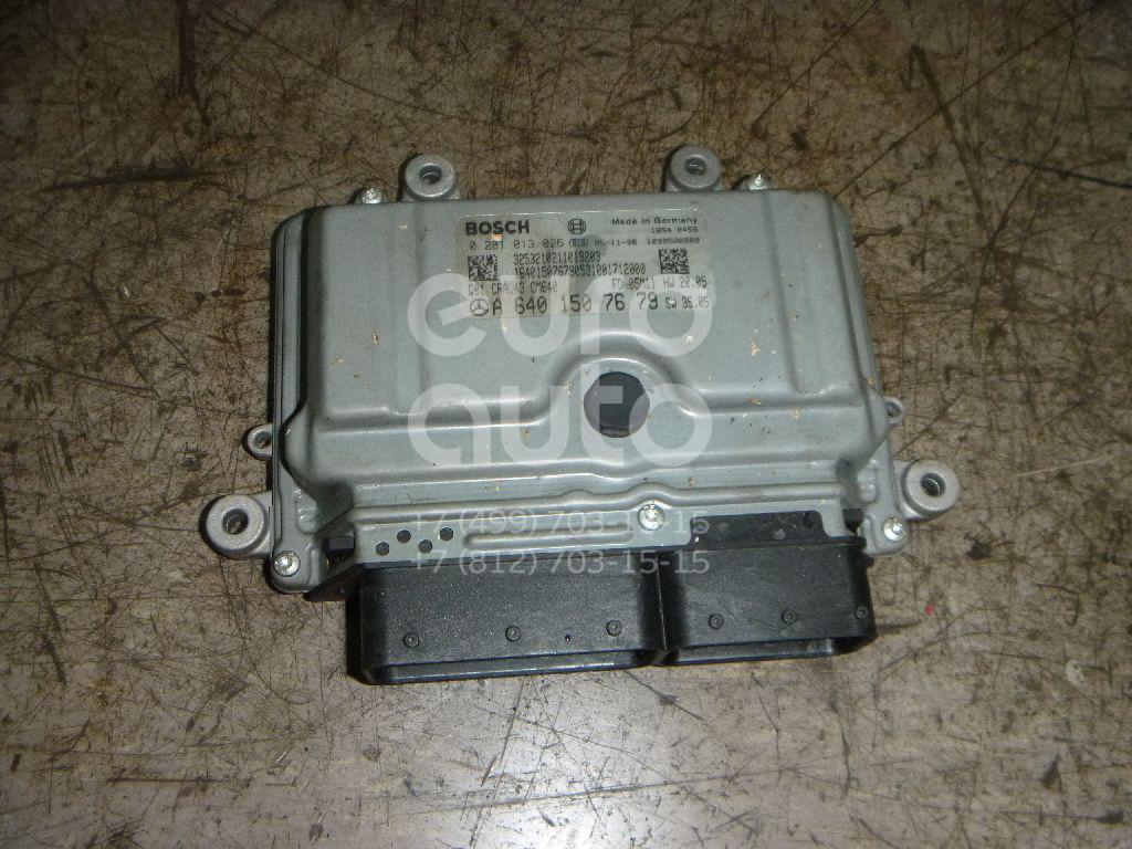 Купить Блок управления двигателем Mercedes Benz W245 B-klasse 2005-2011; (6401507679)