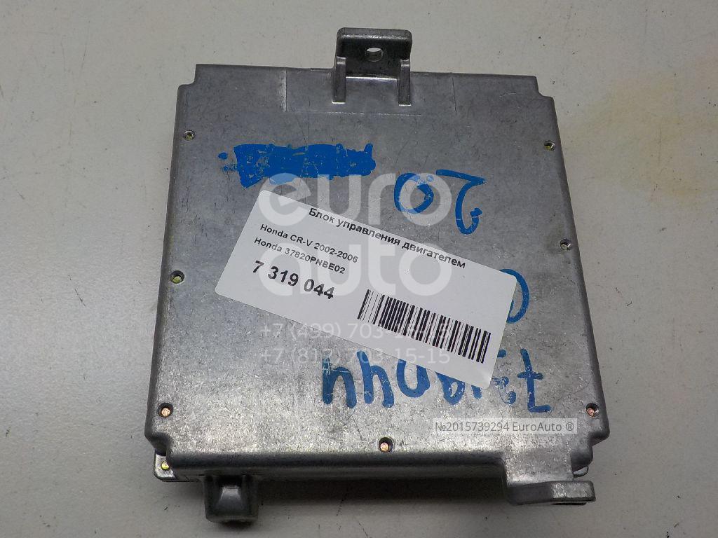Блок управления двигателем Honda CR-V 2002-2006; (37820PNBE02)  - купить со скидкой