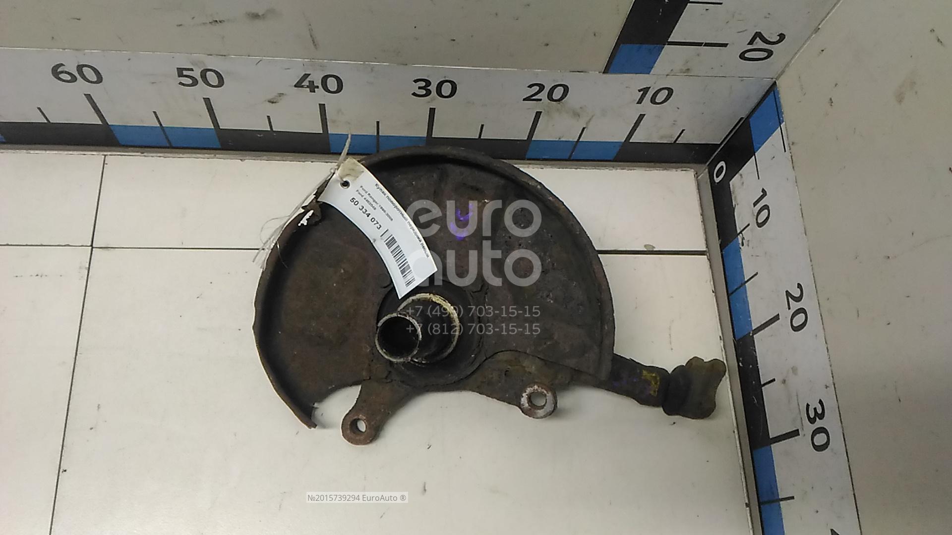 Купить Кулак поворотный передний левый Ford Ranger 1998-2006; (4482049)
