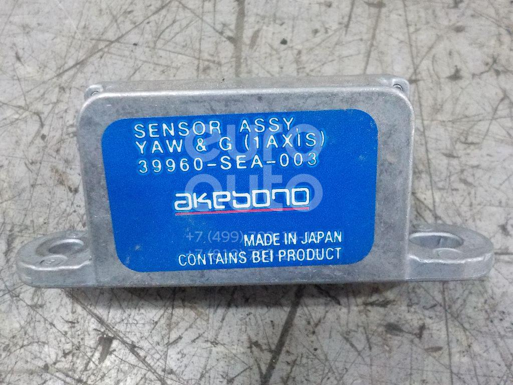 Датчик курсовой устойчивости Honda Accord VII 2003-2008; (39960SEA003)