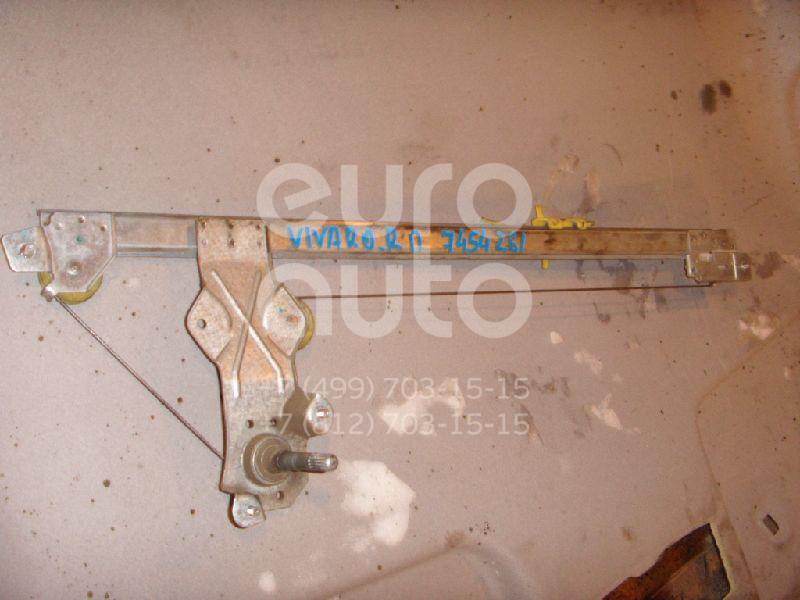 Купить Стеклоподъемник механ. передний правый Opel Vivaro 2001-2014; (91165696)