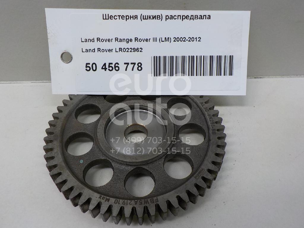 Купить Шестерня (шкив) распредвала Land Rover Range Rover III (LM) 2002-2012; (LR022962)