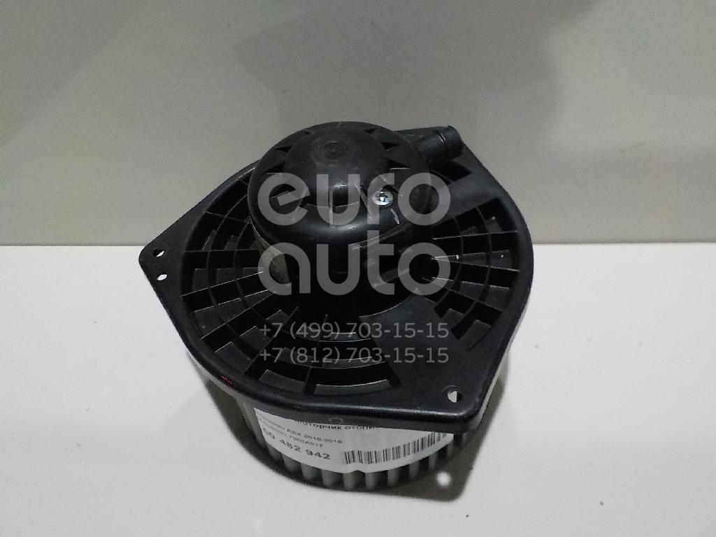 Купить Моторчик отопителя Mitsubishi ASX 2010-2016; (7802A017)
