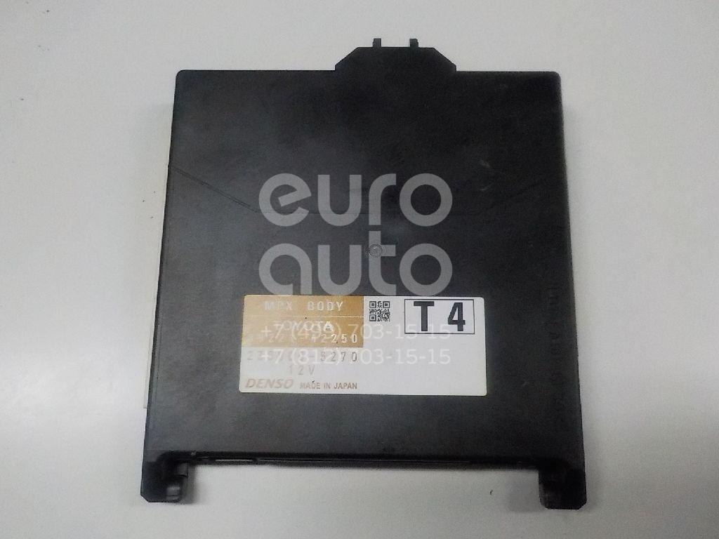 Купить Блок электронный Toyota RAV 4 2013-; (8922142250)