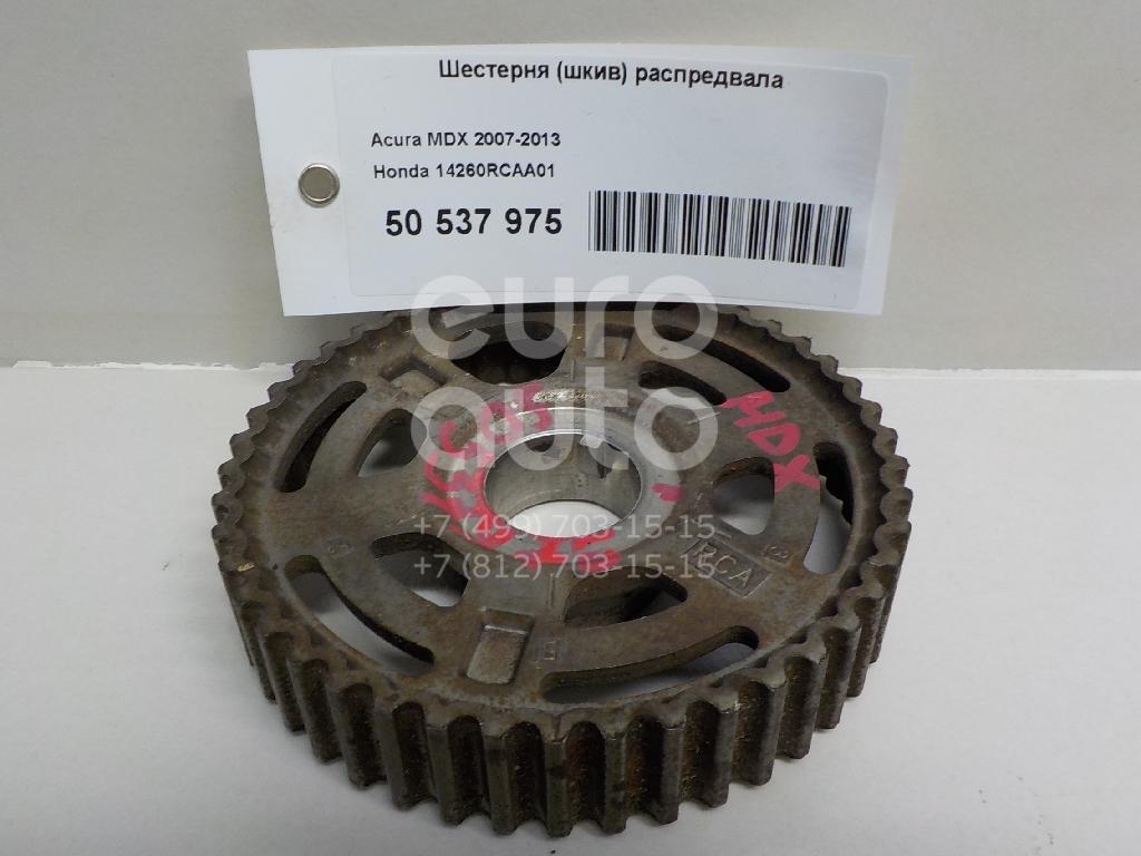 Шестерня (шкив) распредвала Acura MDX 2007-2013; (14260RCAA01)