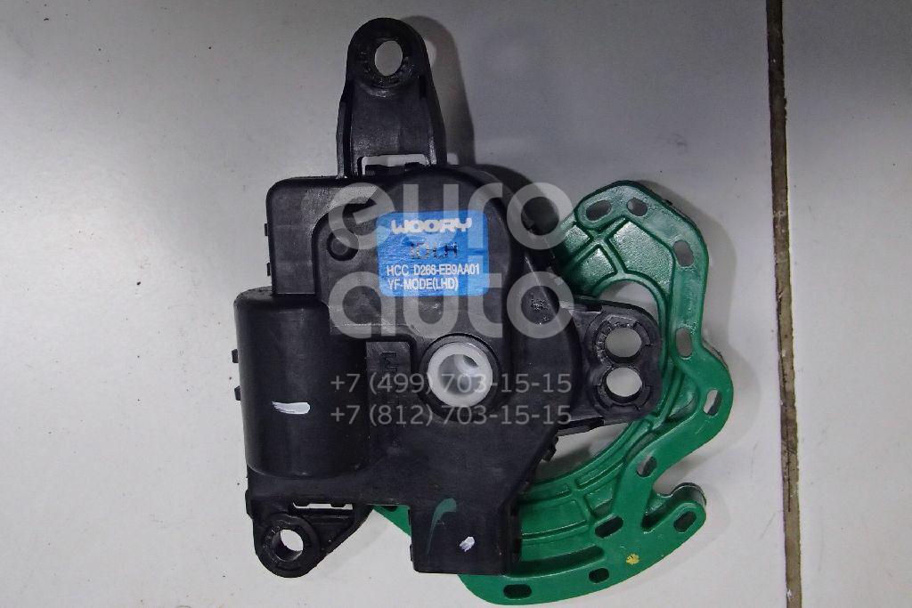 Купить Моторчик заслонки отопителя Kia Ceed 2012-; (971573SAA0)