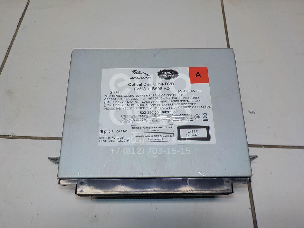 Купить Проигрыватель CD/DVD Jaguar XE 2015-; (C2D35999)