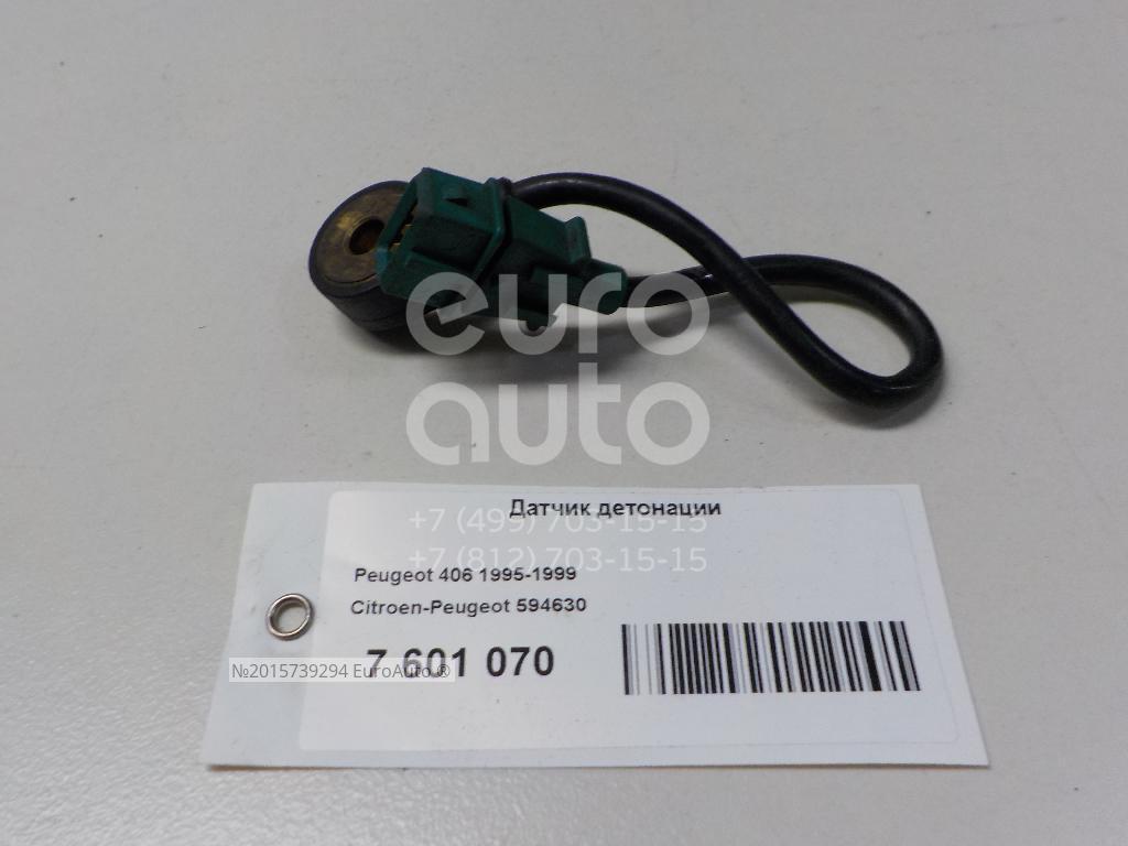 Купить Датчик детонации Peugeot 406 1995-1999; (594630)
