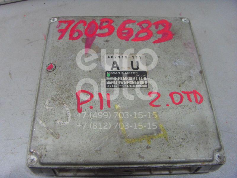 Купить Блок управления двигателем Nissan Primera P11E 1996-2002; (237102J610)