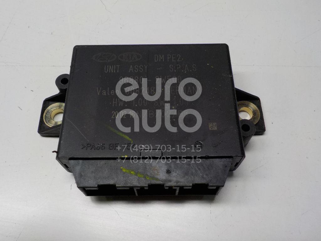 Купить Блок электронный Hyundai Santa Fe (DM) 2012-; (968802W500)