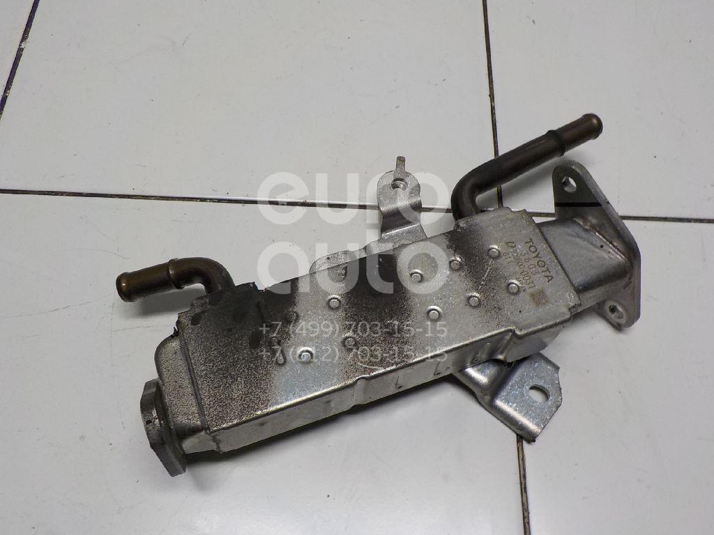 Радиатор системы EGR Lexus GS 350/300H 2012-; (2568036030)  - купить со скидкой