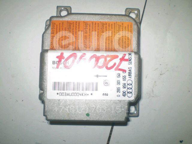 Купить Блок управления AIR BAG Audi A8 [4D] 1994-1998; (4D0959655)