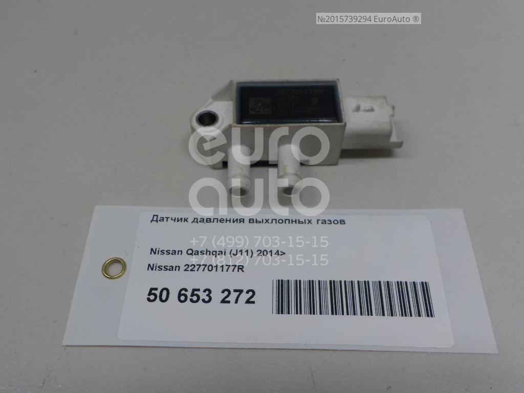 Купить Датчик давления выхлопных газов Nissan Qashqai (J11) 2014-; (227701177R)