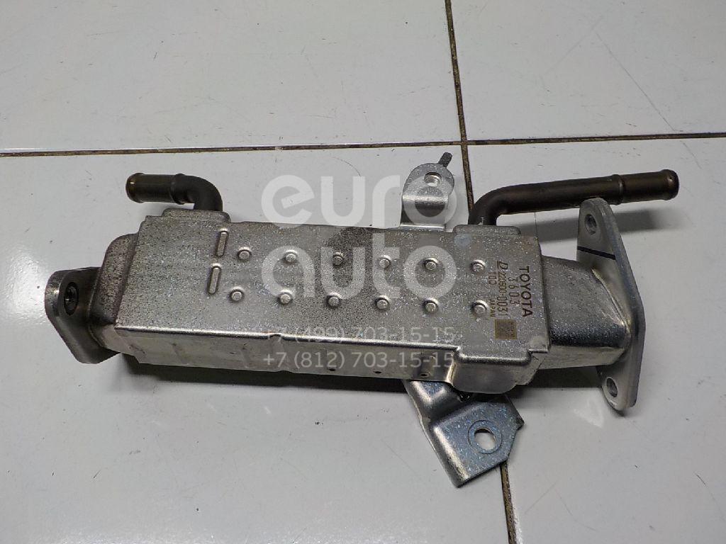 Купить Радиатор системы EGR Lexus GS 350/300H 2012-; (2568036030)
