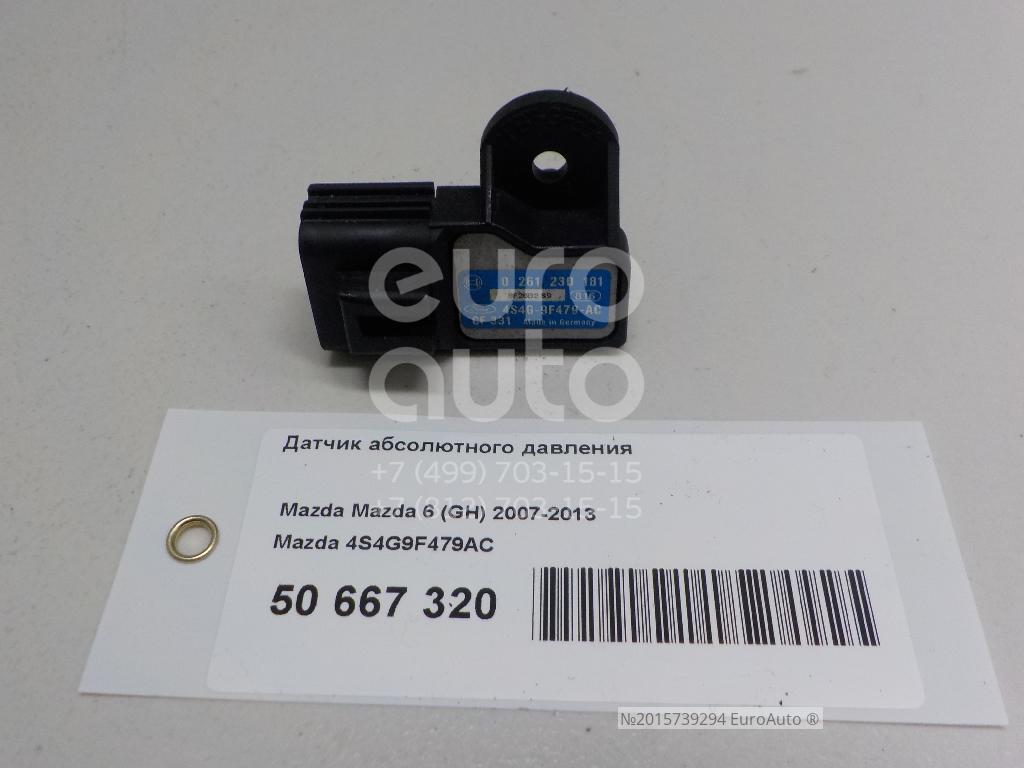 Датчик абсолютного давления Mazda Mazda 6 (GH) 2007-2012; (4S4G9F479AC)
