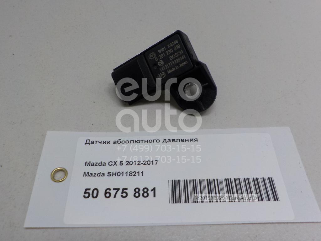 Купить Датчик абсолютного давления Mazda CX 5 2012-; (SH0118211)