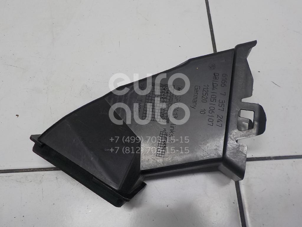 Купить Водосток BMW 7-серия G11/G12 2014-; (61667357247)