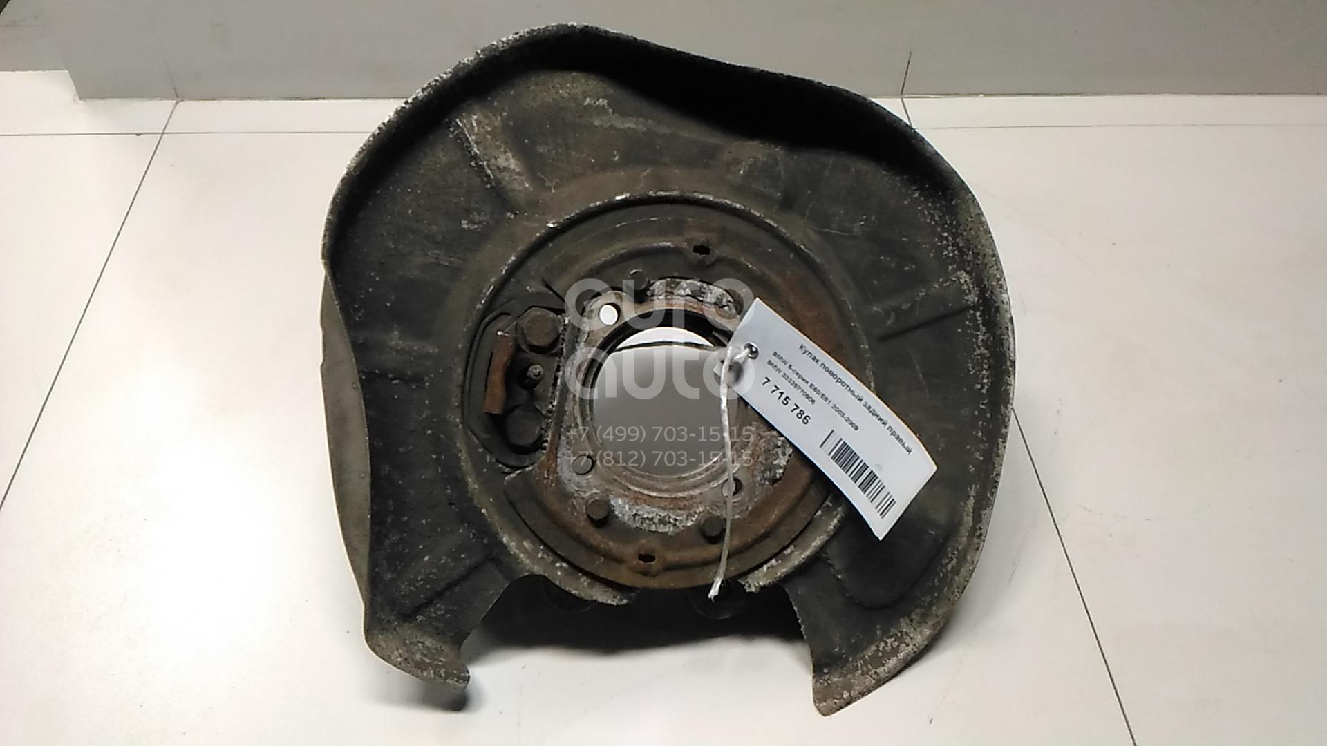 Купить Кулак поворотный задний правый BMW 5-серия E60/E61 2003-2009; (33326770906)
