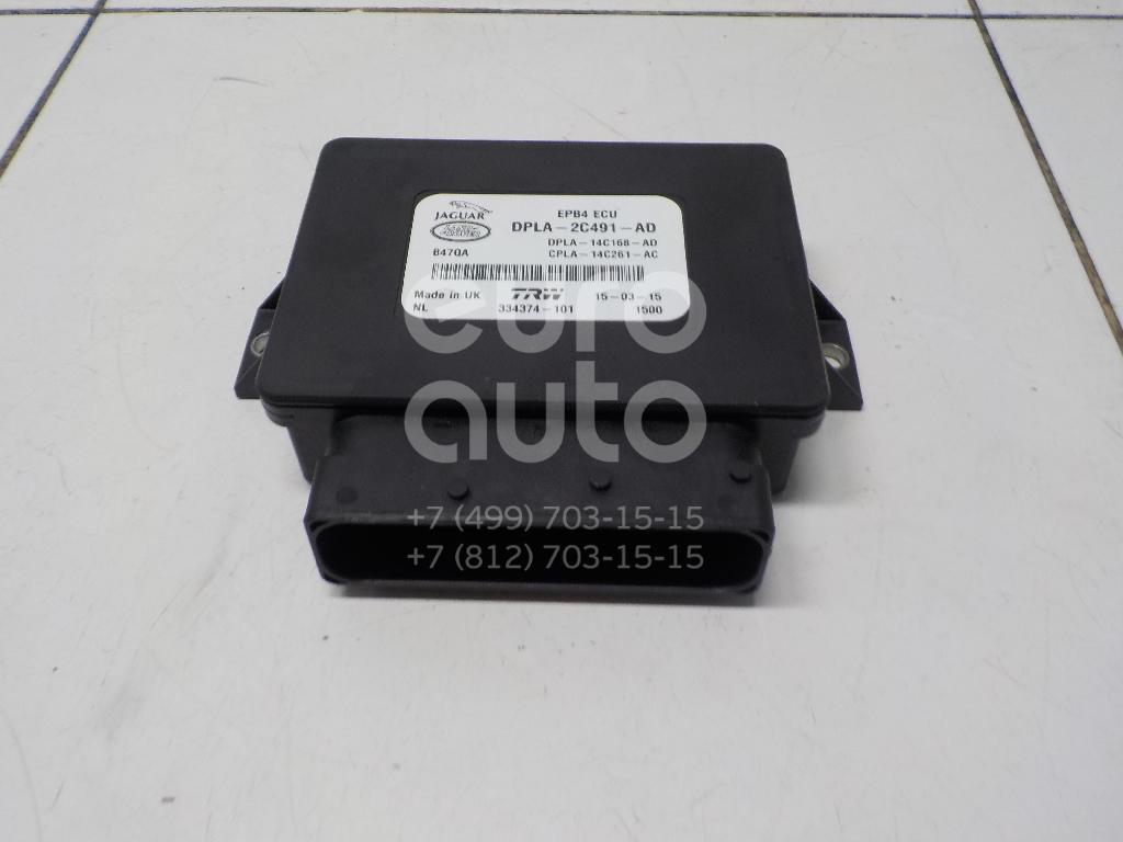 Купить Блок управления парковочным тормозом Land Rover Range Rover IV 2013-; (LR043579)