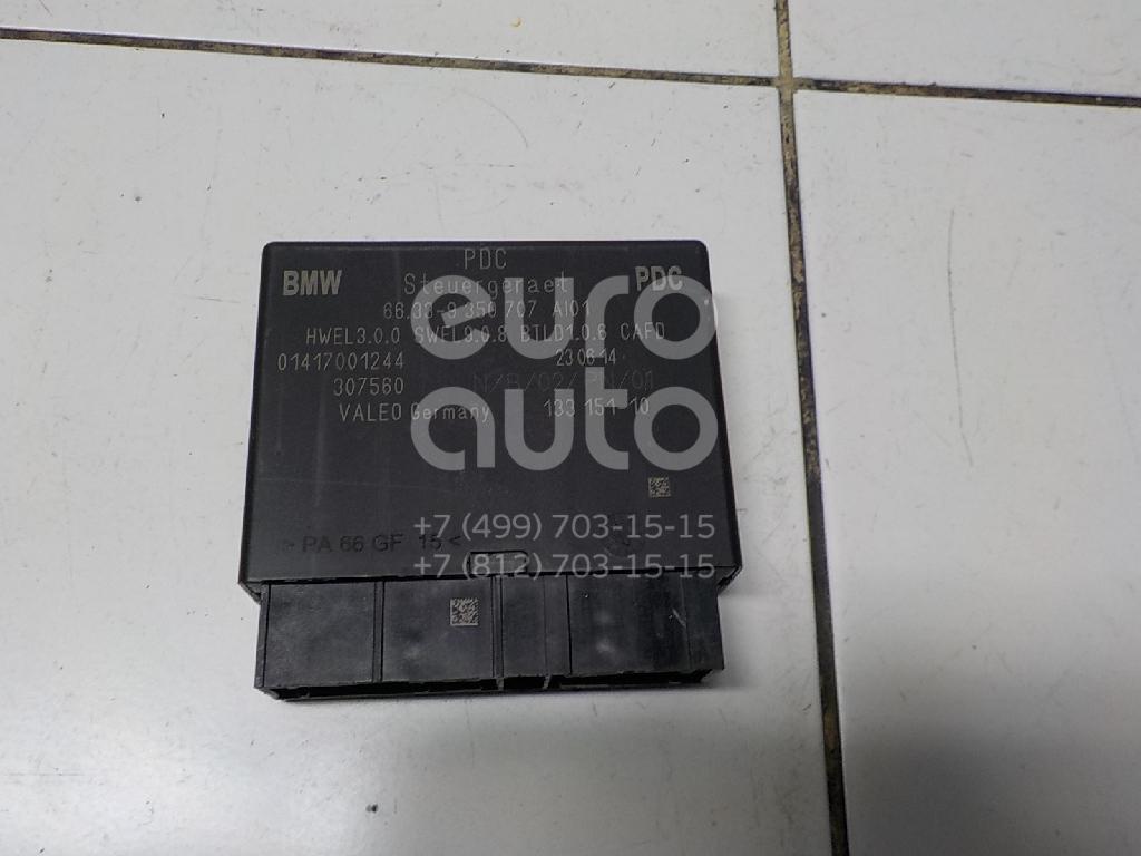 Купить Блок электронный BMW X5 F15 2013-; (66339350707)