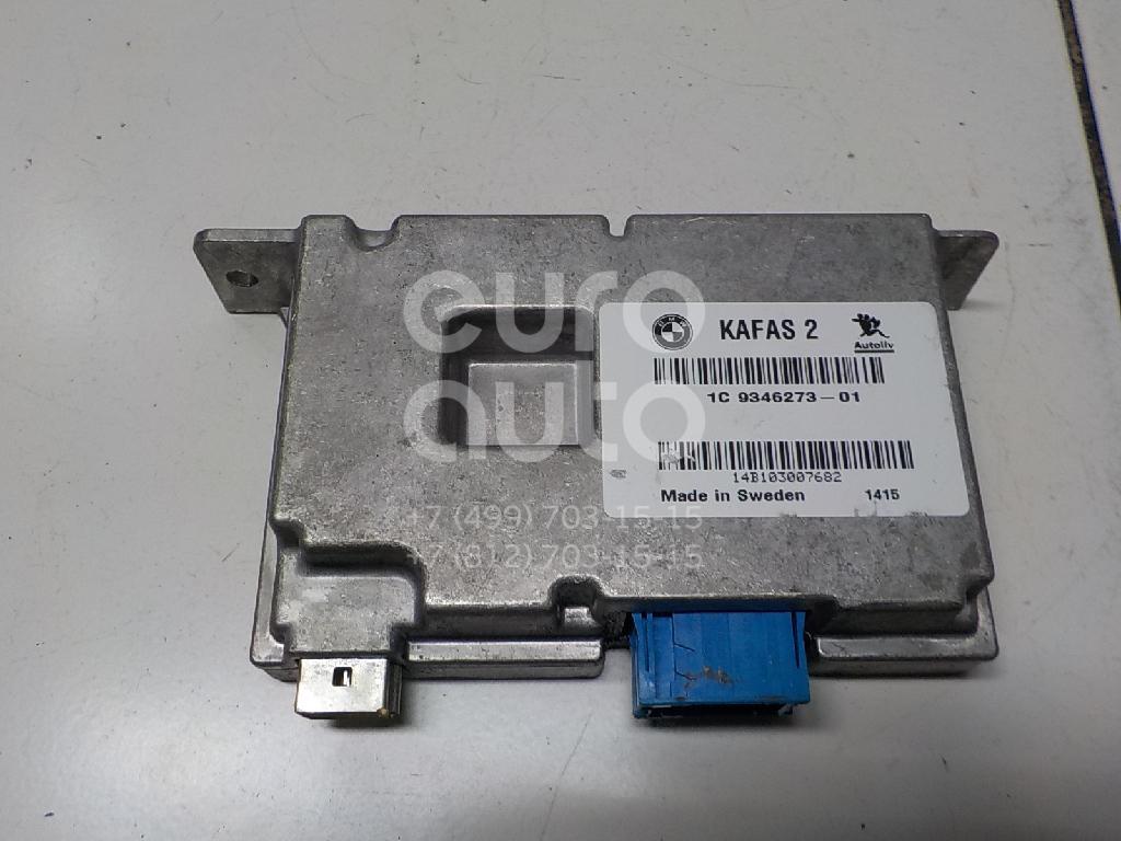 Купить Блок электронный BMW X5 F15 2013-; (66519346273)