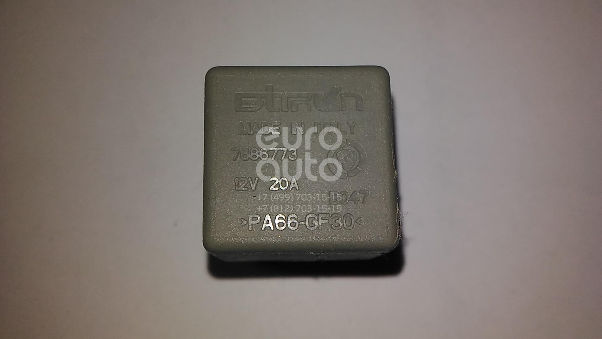 Купить Реле Fiat Ducato 230 1994-2002; (7686773)