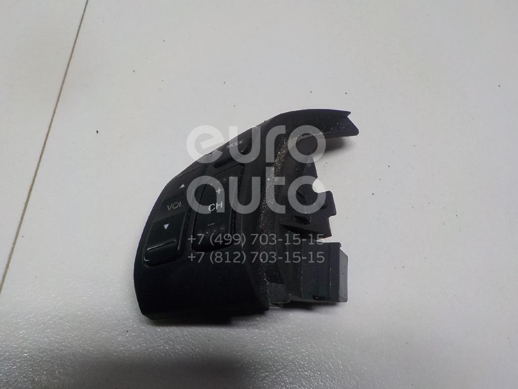 Купить Кнопка многофункциональная Honda CR-V 2007-2012; (35880SWAA01)