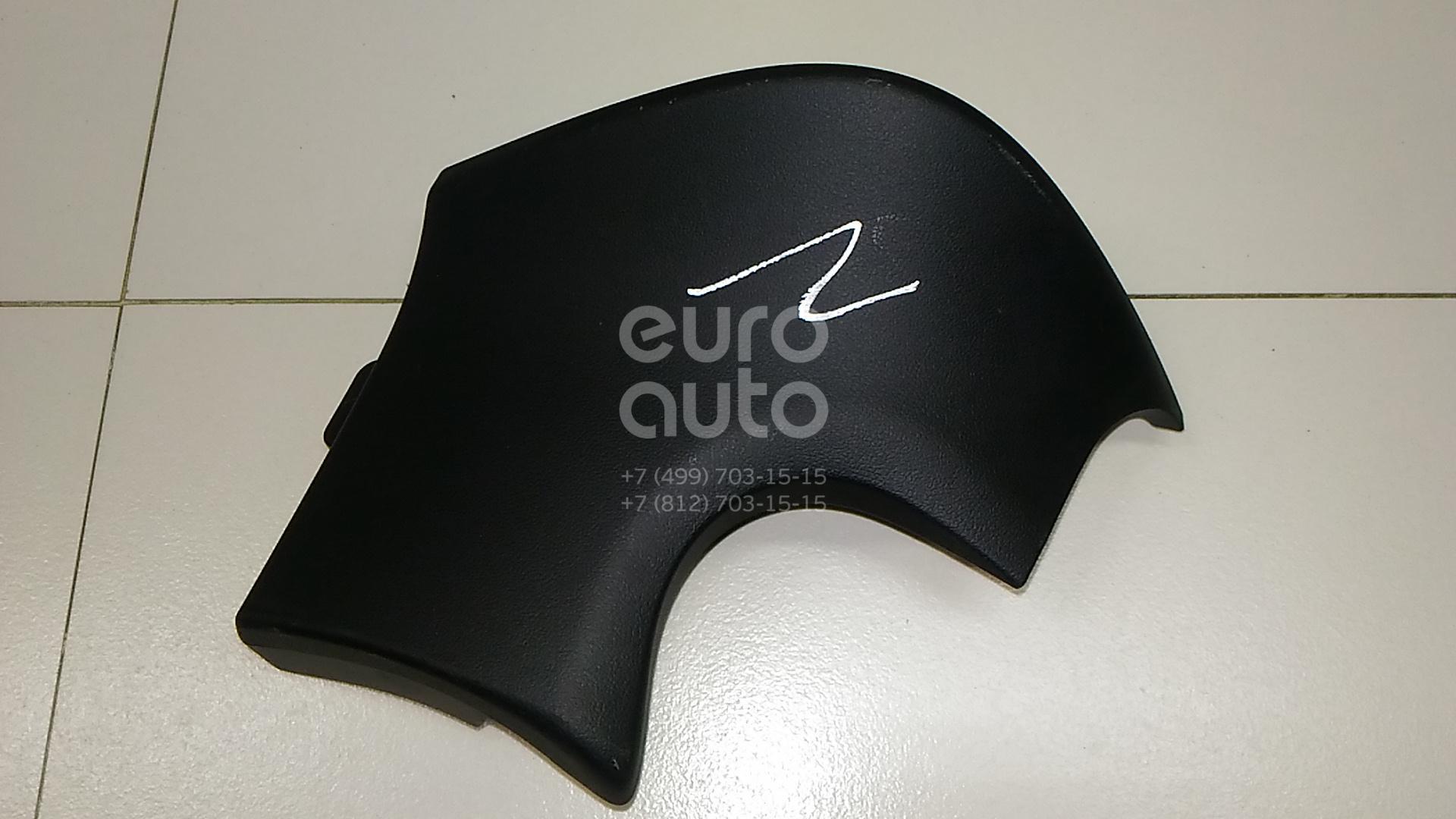 Купить Накладка (кузов внутри) Lexus NX 200/300H 2014-; (5544678030C2)
