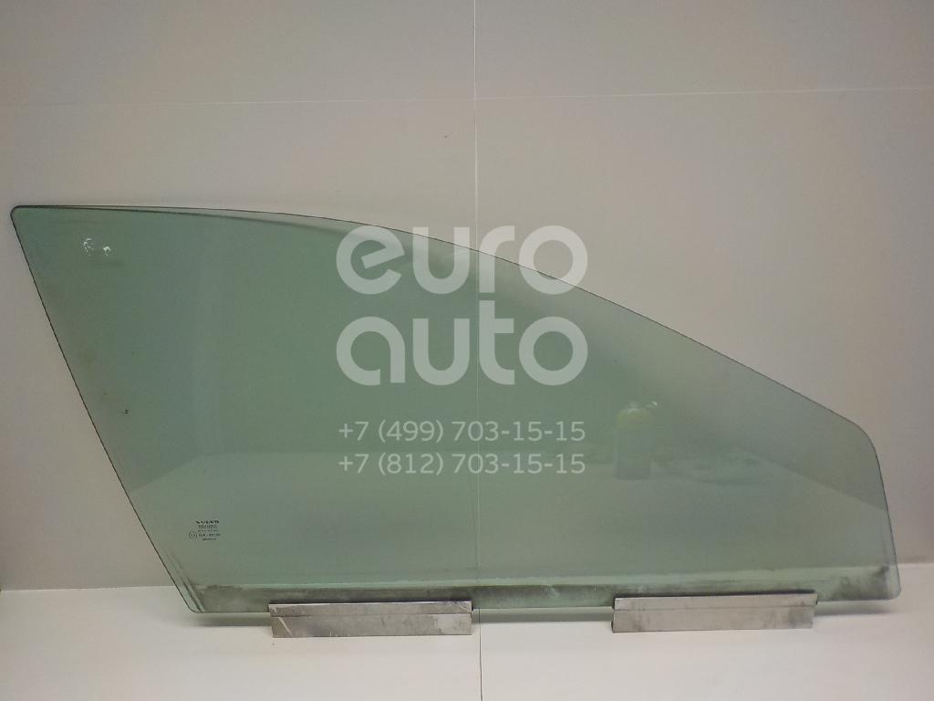 Стекло двери передней правой Volvo S60 2000-2009; (30753470)  - купить со скидкой