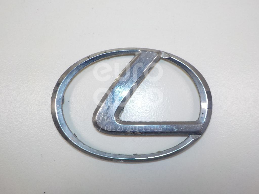 Купить Эмблема на крышку багажника Lexus LX 470 1998-2007; (7543124010)
