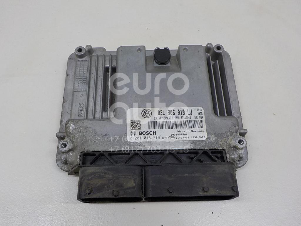 Купить Блок управления двигателем VW Tiguan 2011-2016; (03L906018LJ)