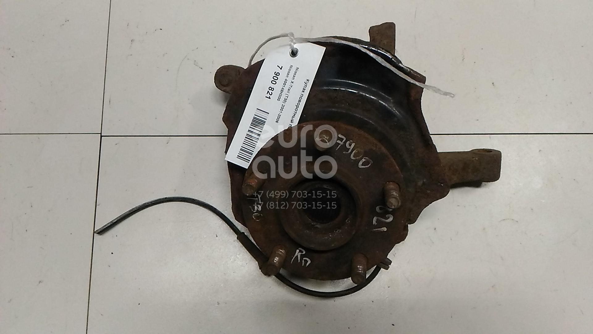 Купить Кулак поворотный передний правый Nissan X-Trail (T30) 2001-2006; (400148H300)