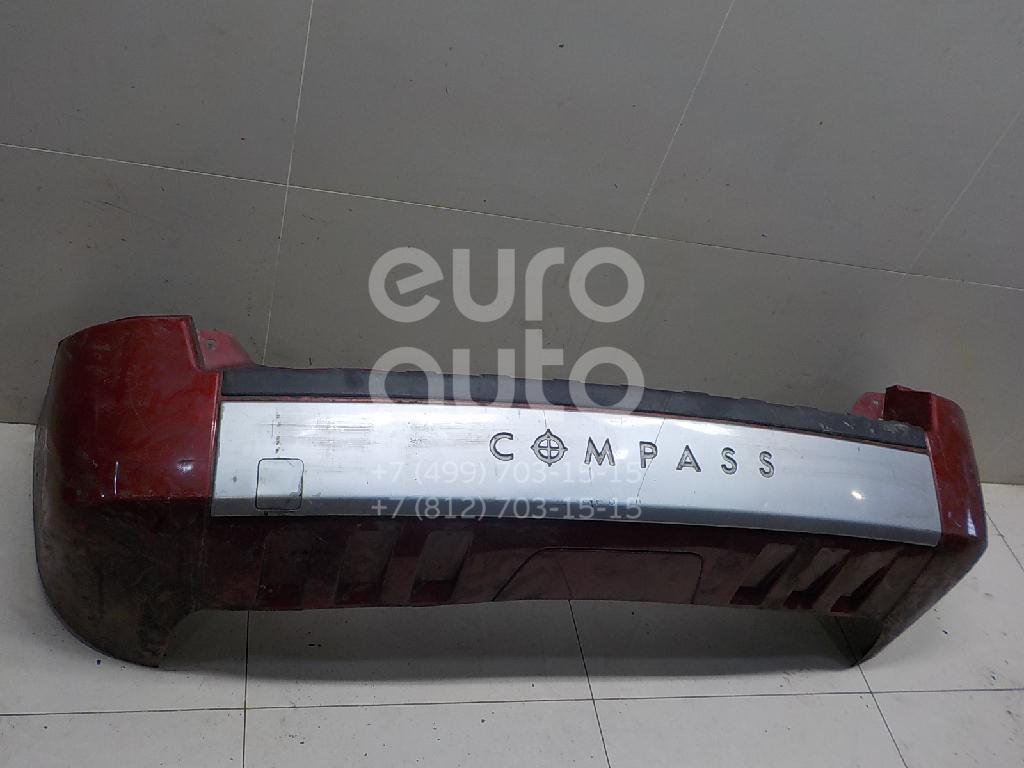 Купить Бампер задний Jeep Compass (MK49) 2006-2016; (68034797AA)