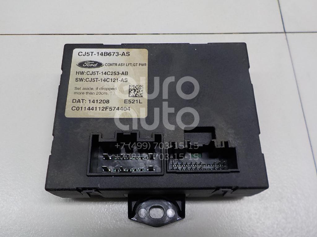 Купить Блок электронный Ford Kuga 2012-; (CJ5T14B673AS)