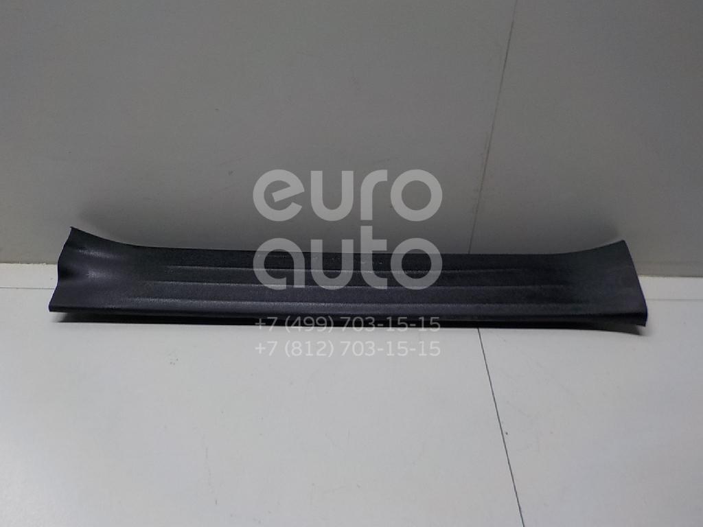 Накладка порога (внутренняя) Toyota Hilux 2015-; (679140K150C0)  - купить со скидкой
