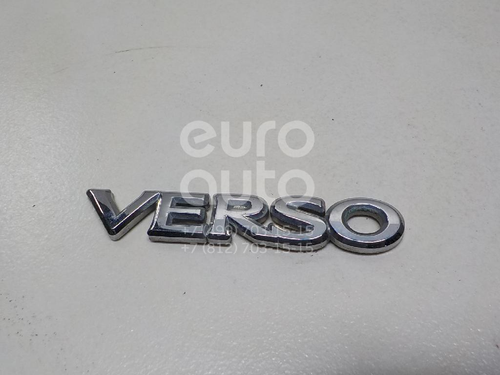 Эмблема Toyota CorollaVerso 2004-2009; (7544213320)