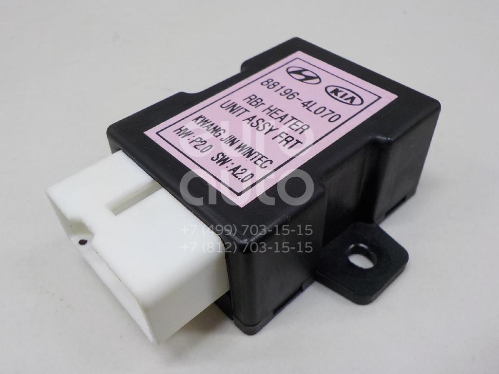 Блок электронный Hyundai Solaris 2010-2017; (881964L070)