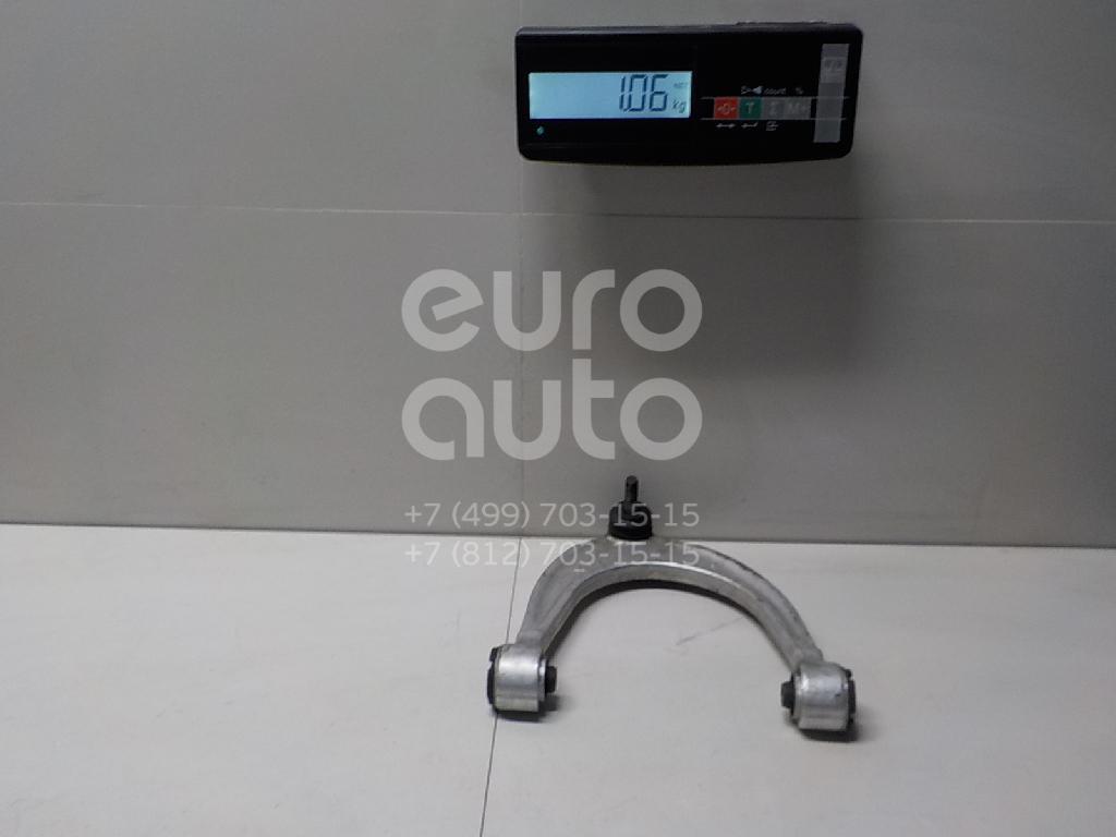 Купить Рычаг передний верхний правый Lexus GS 350/300H 2012-; (4861039185)