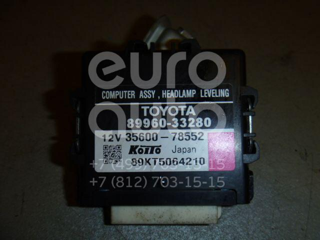 Блок электронный Toyota Camry V40 2006-2011; (8996033280)