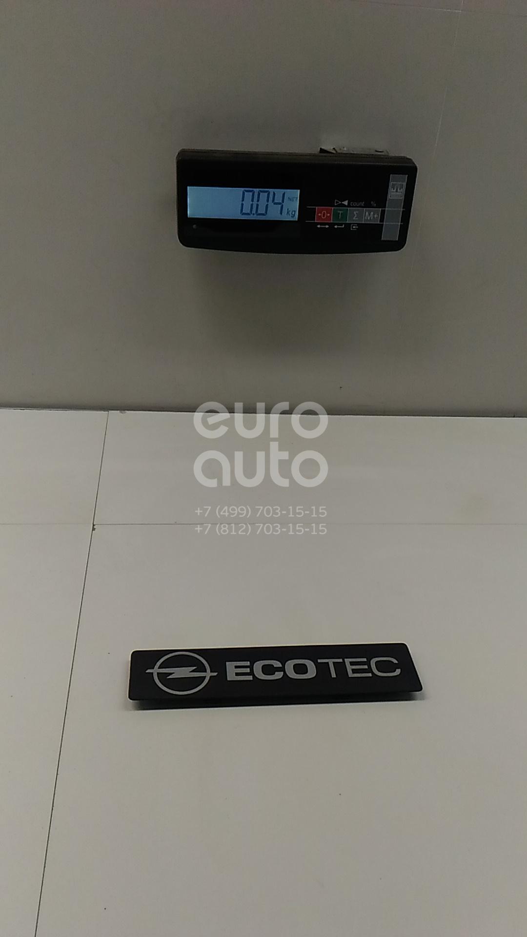 Купить Накладка декоративная Opel Antara 2007-2015; (96628795)