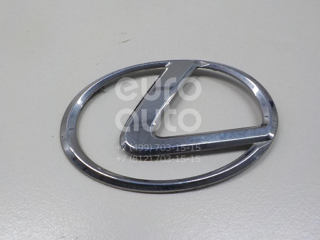 Эмблема на крышку багажника Lexus RX 300/330/350/400h 2003-2009; (9097502027)  - купить со скидкой