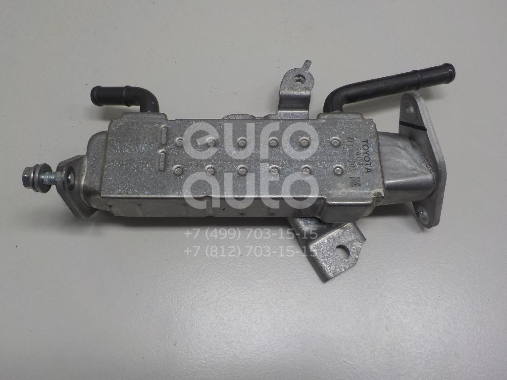 Купить Радиатор системы EGR Lexus IS 250/350 2013-; (2568036030)