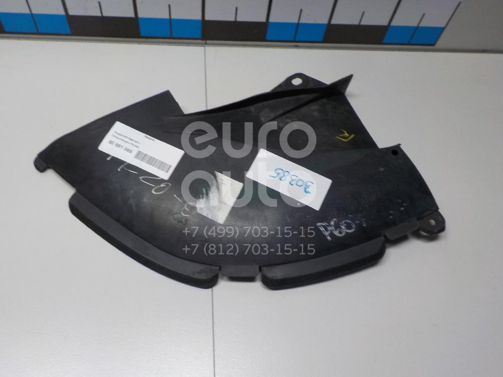 Защита Peugeot 607 2000-2010; (7013H5)